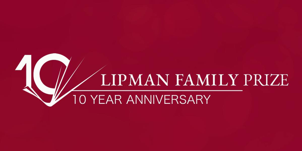 Lipman Family Prize